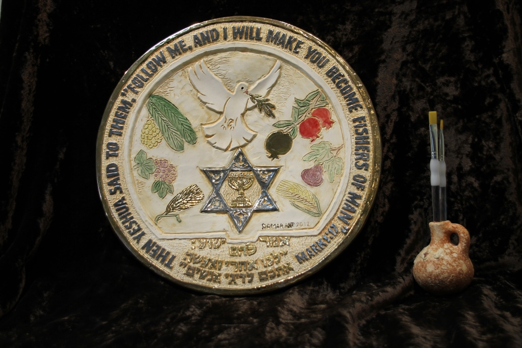 Plate of dove and magen david