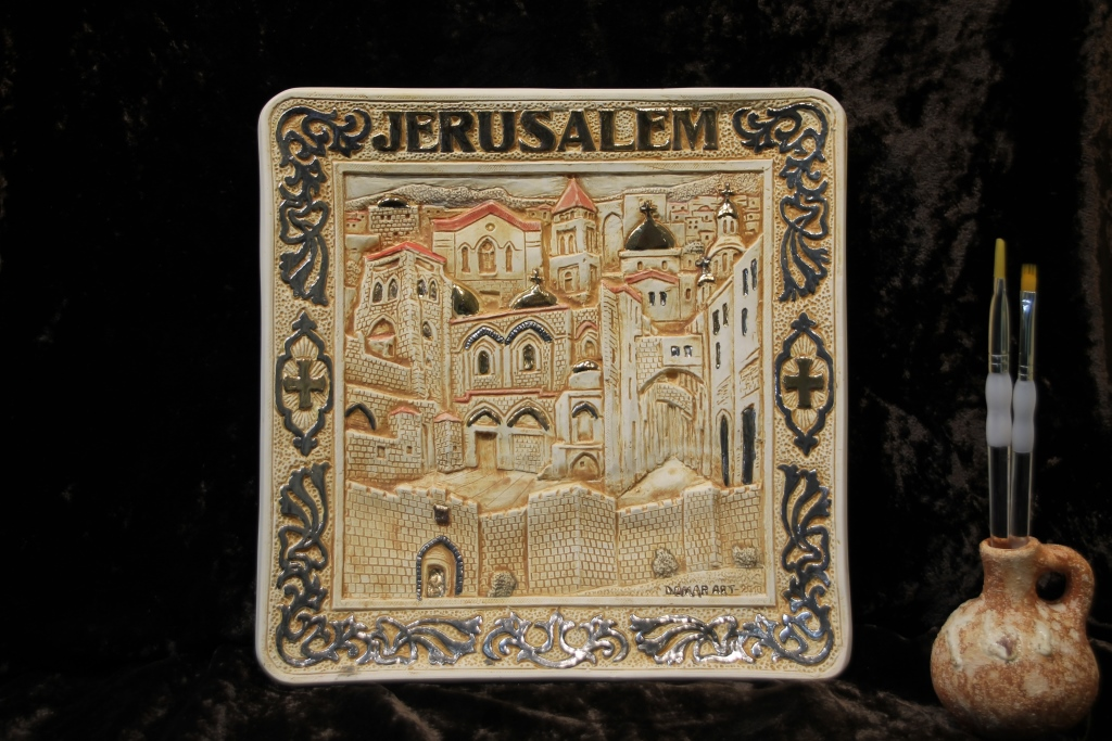 The Christian Quarter of Jerusalem 27 cm