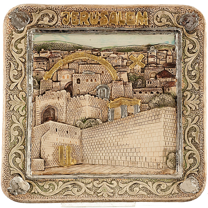Square plate wailing wall
