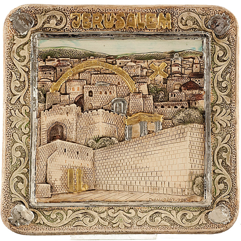 Plate with jerusalem motive
