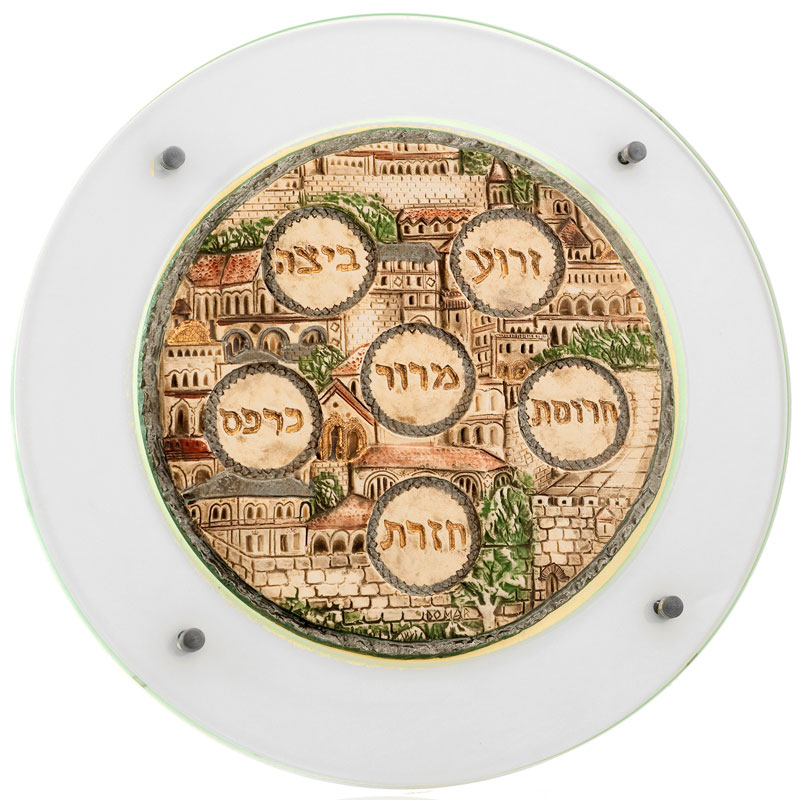 Passover plate 42