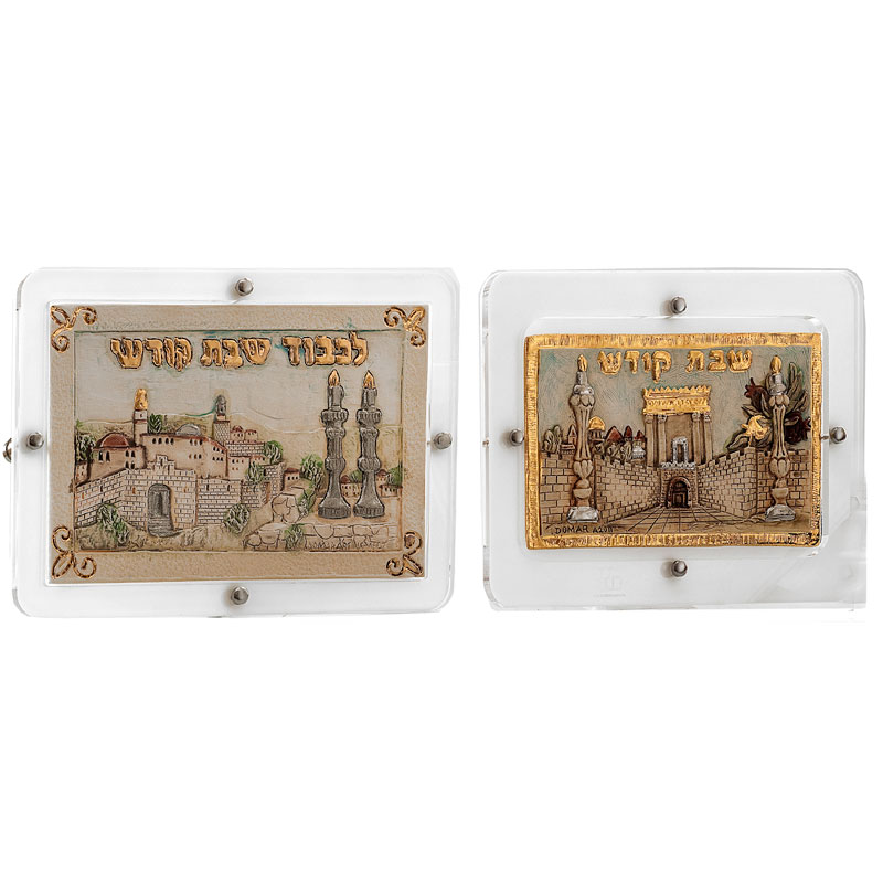 Shabat challa plate rectangular small