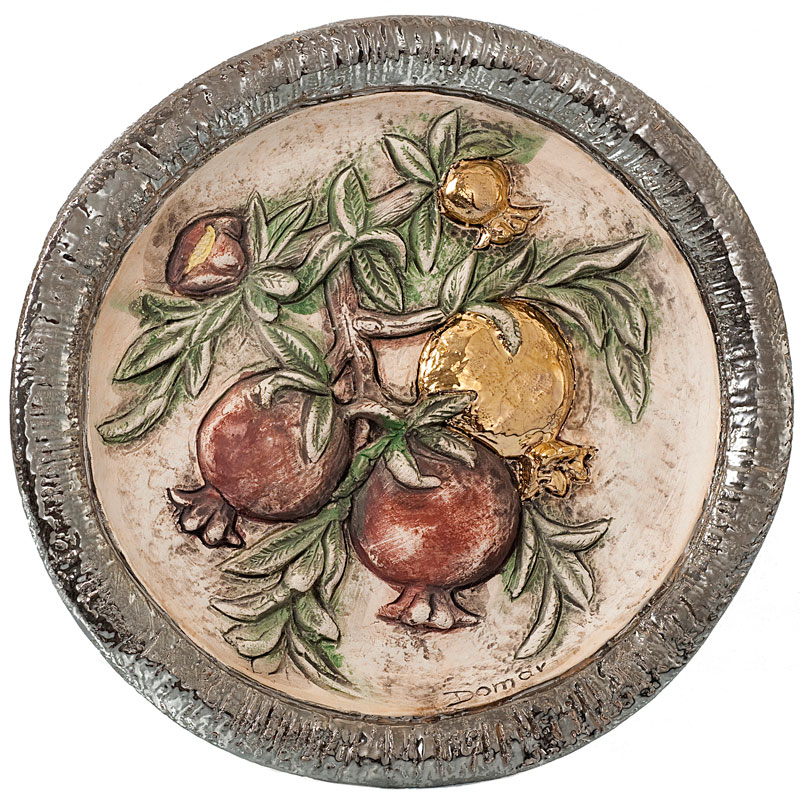 Pomegranate branch plate