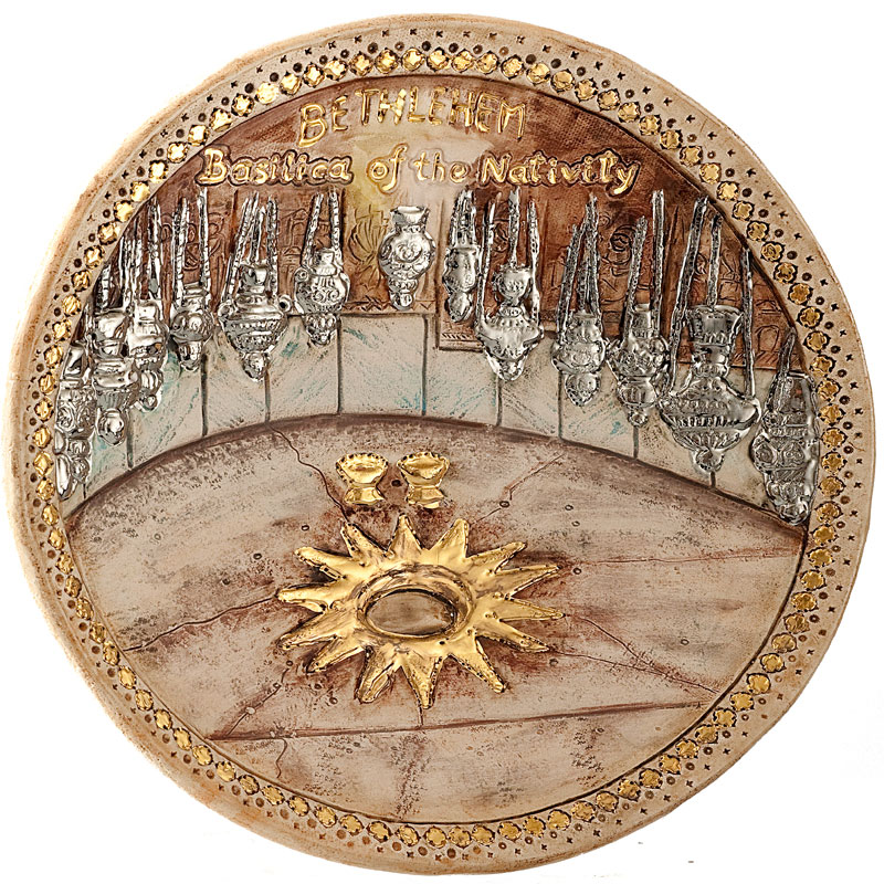 Church of nativity motives plate
