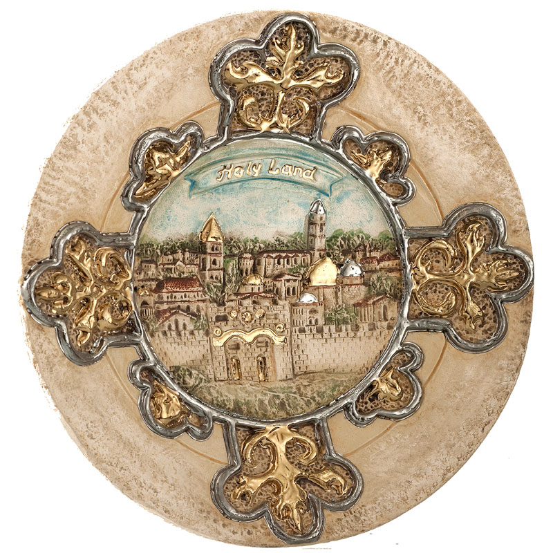 Holy land plate