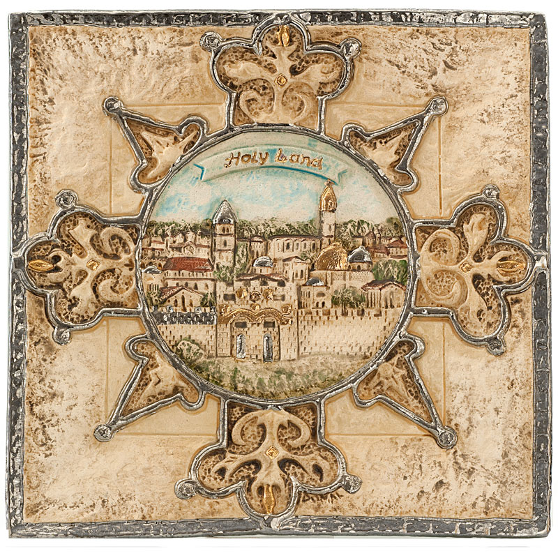 Holy land square plate