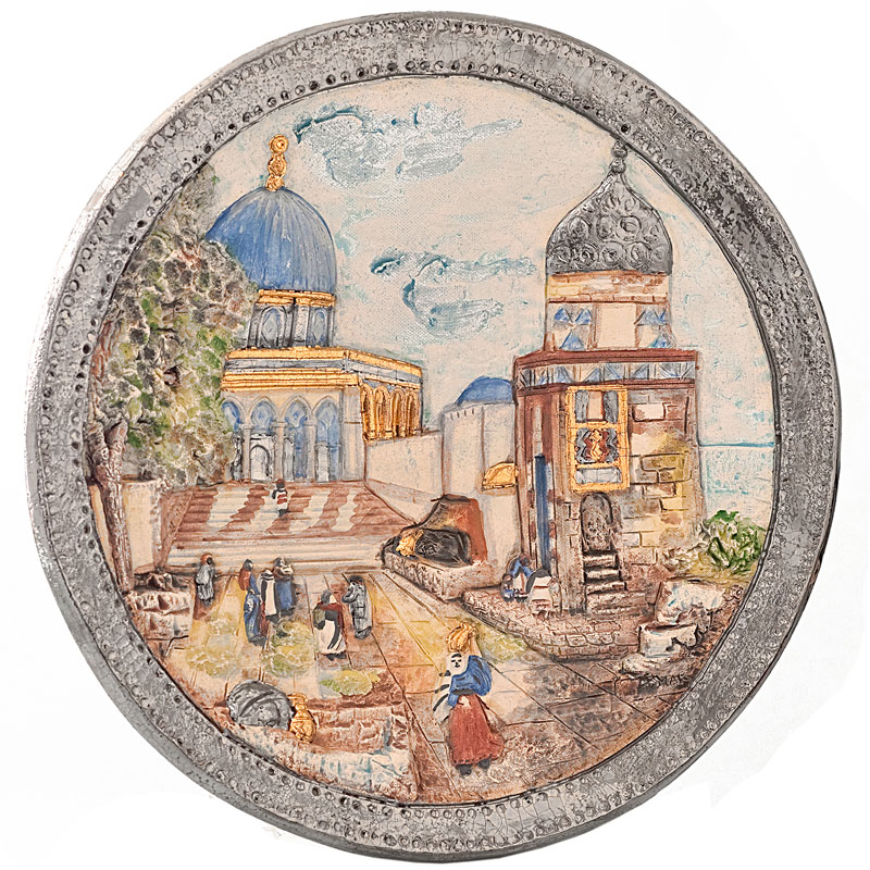 Plate with jerusalem art