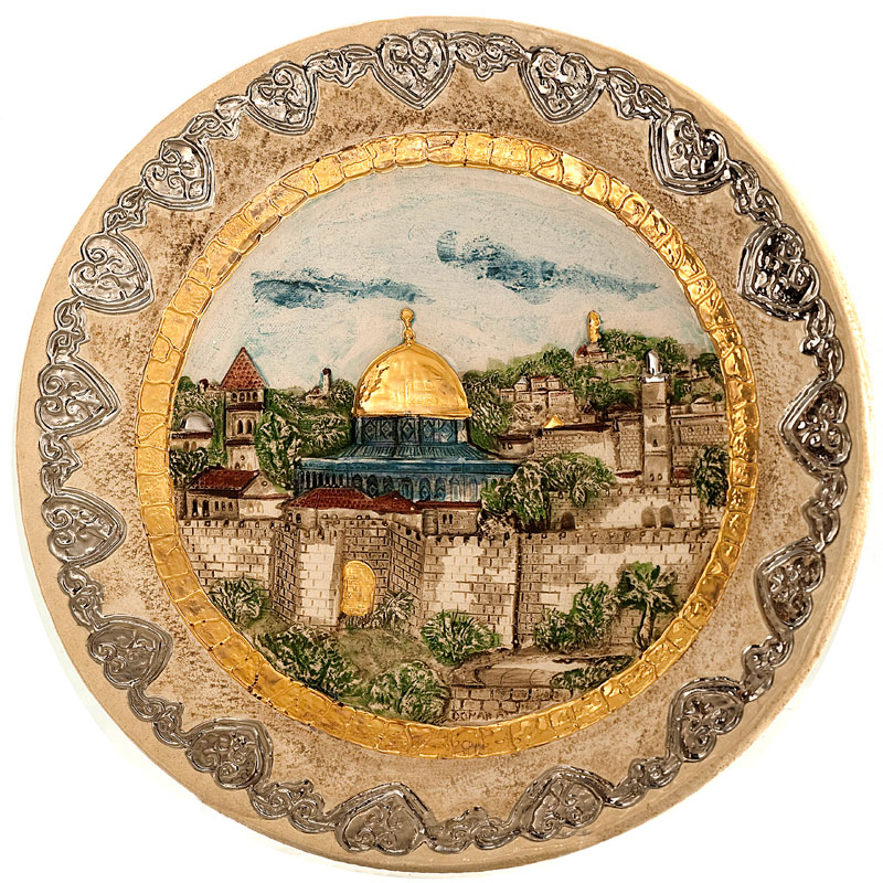 Islam decorated plate