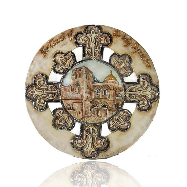 The church of holy sepulcher plate