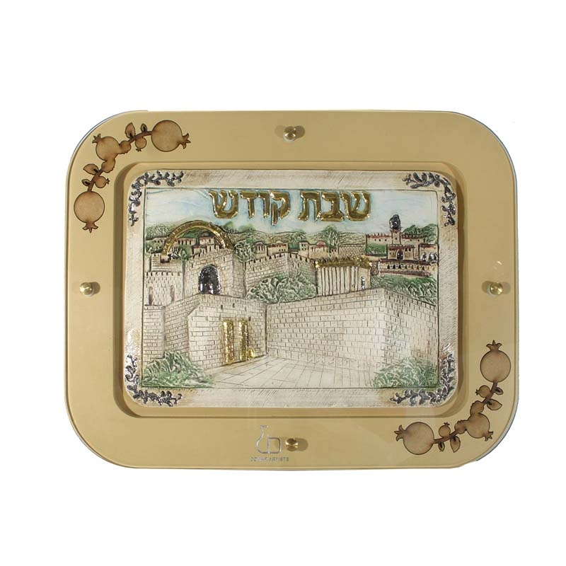 Challa plate wailing wall square