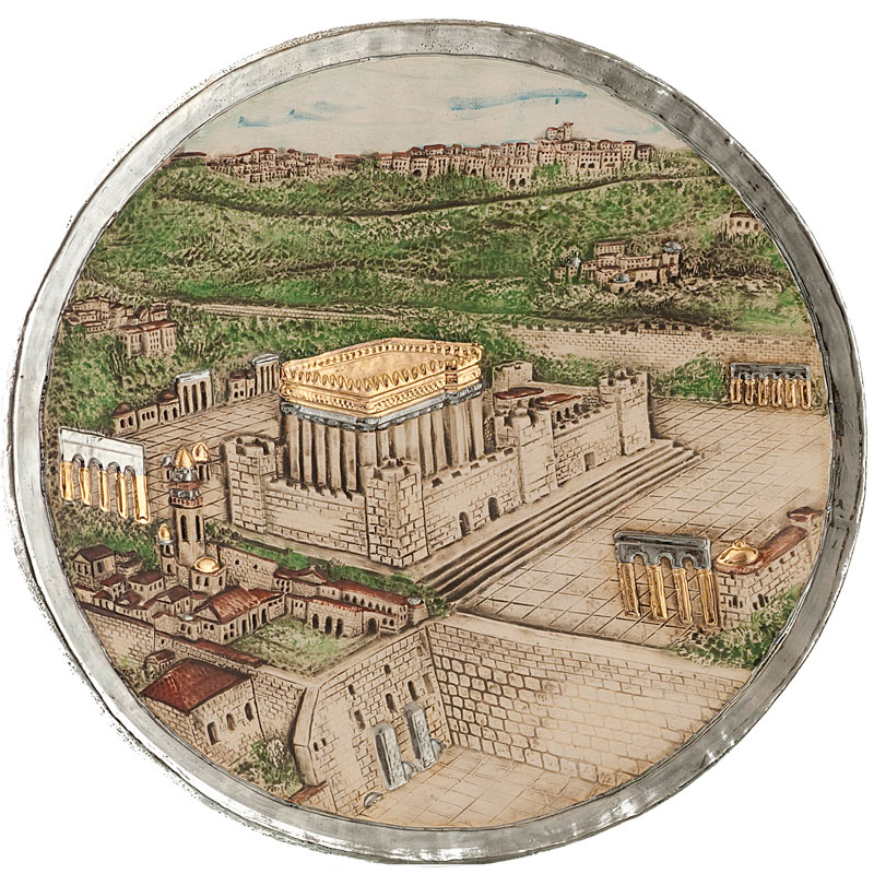 Plate with temple motive