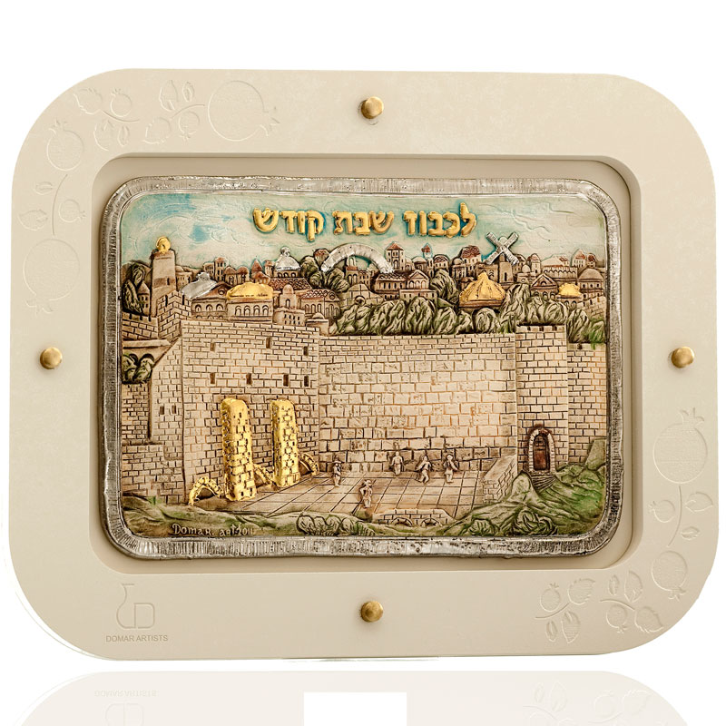 Chala plate with kotel motive