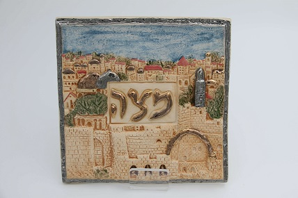 Passover plate 28 and Square plate מבצע פסח TOP-1