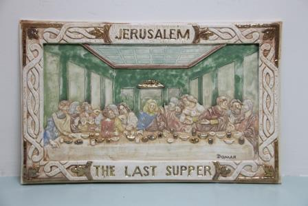 Jesus Last Supper image