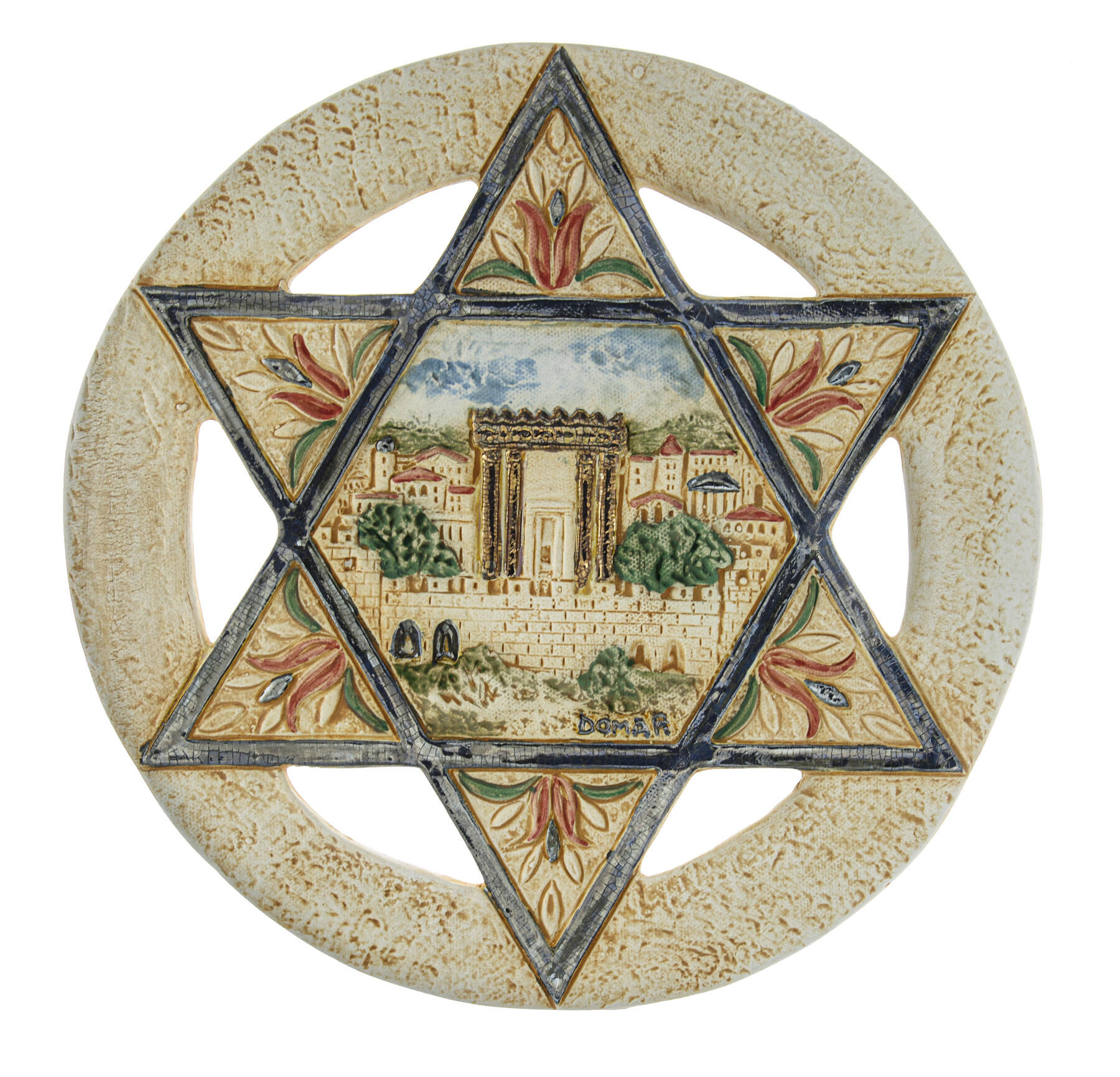 old jerusalem city plate with magen david D: 25cm