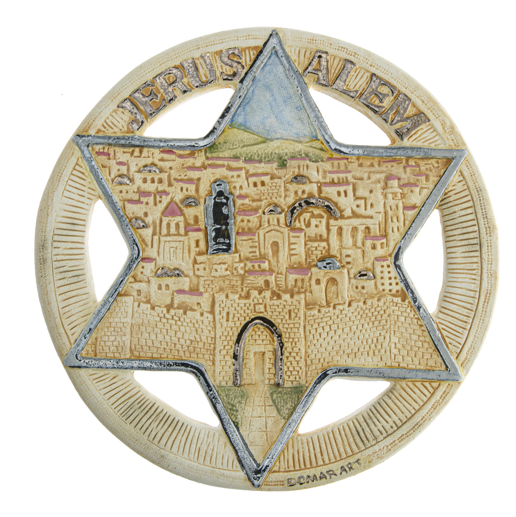 old jerusalem city plate with magen david   25cm