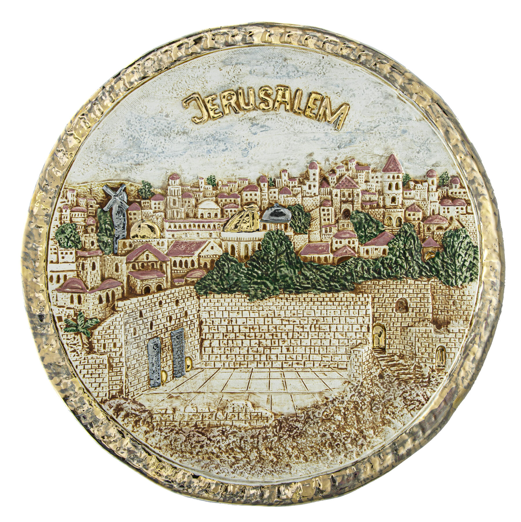 Wailing wall jerusalem old city plate 35cm